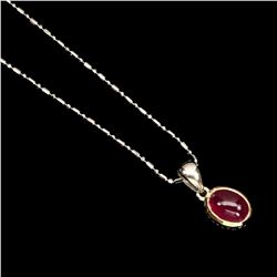 Oval  Red Ruby 8x6 MM 14.24 Carats Necklace