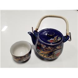 Vintage Japanese Teapot with Matching Tea Cup