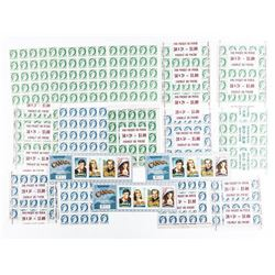 Canada Stamp Collection - Sheets, Blocks etc