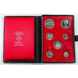 RCM 1972 Prestige Specimen Coin Set, Leather  Case. Scarce Date