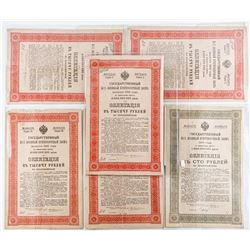 Group (6) 1915-1916 Russian Stock Certs