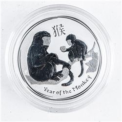.999 Fine Silver Year of the Monkey Coin, 50  cents