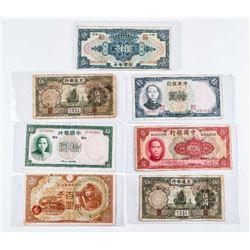Group of (7) China - Banknotes 1930-1940s