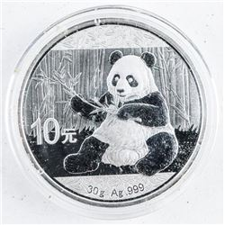 China 2017 .9999 Fine Silver 10 Yuan Coin