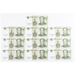 China - Notes Collection - 10 x 1 Yuan 1999,  10x 1990 2 ER Yuan and Brick 100 - 1 YI JIAO  1980 'SC