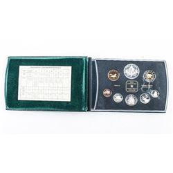 RCM 2000 Silver Proof Set