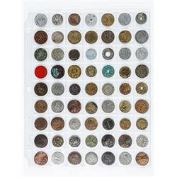 Group (63) Mixed World Coins