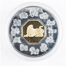 1998 15.00 925 Silver 'Year of the Tiger'  with Gold Plated - Cameo Insert Sold Out  Issue (KXR)