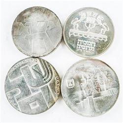 Lot (4) Israel Silver Coins Mixed