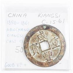 CHINA 1850-1861 KIANSI C-15-61 - Nanchang  Mint in KIANGSI Province Cast Circa 1855-1860  Good VF+ (