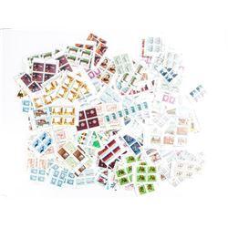 Estate Bag Lot - Canada Stamps