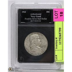 1962 VG FRANKLIN SILVER 1/2 DOLLAR COIN CASED