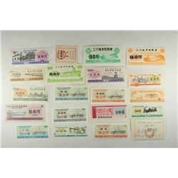 20 ASSORTED CHINESE FOOD COUPONS CRISP UNC
