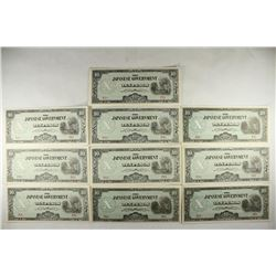 10 WWII JAPANESE INVASION CURRENCY  10 PESOS