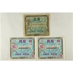 3 PIECES OF SERIES 100 JAPANESE MILITARY CURRENCY