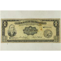 1949 CENTRAL BANK OF THE PHILIPPINES 1 PESO NOTE