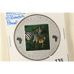 2004 MALAWI 10 KWACHA PROOF COLORIZED ENDANGERED