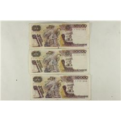3-1988 MEXICO 50,000 PESOS