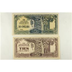 2-JAPANESE WWII INVASION CURRENCY 10 DOLLARS AND
