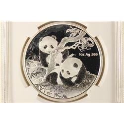 WORLD MONEY FAIR 2013 1 OZ. CHINA MEDAL PANDA-