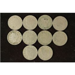 """10-1897-1907 LIBERTY """"V"""" NICKELS ALL DIFFERENT"""