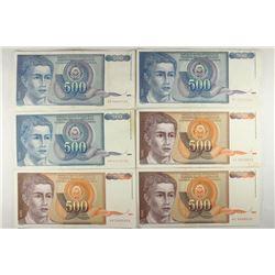 YUGOSLAVIA 3-1990 AND 3-1991 500 DINARAS