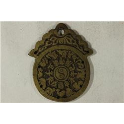 2 1/8'' VINTAGE ASIAN  CHARM AND TEMPLE PIECE