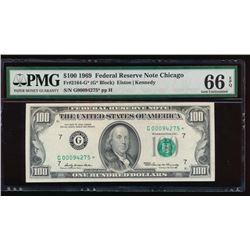1969 $100 Chicago Federal Reserve STAR Note PMG 66EPQ