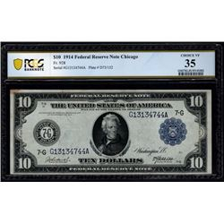 1914 $10 Chicago Federal Reserve Note PCGS 35