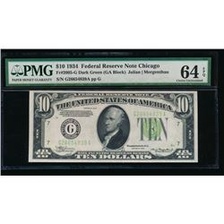 1934 $10 Chicago Federal Reserve Note PMG 64EPQ