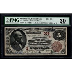 1882 $5 Philadelphia National Bank Note PMG 30