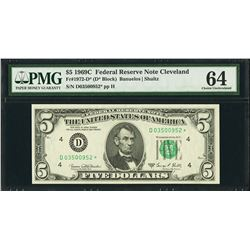 1969C $5 Cleveland Federal Reserve STAR Note PMG 64