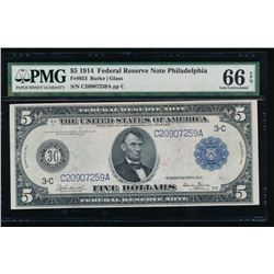 1914 $5 Philadelphia Federal Reserve Note PMG 66EPQ