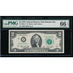 1976 $2 Kansas City Federal Reserve STAR Note PMG 66EPQ