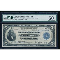 1918 $2 New York Federal Reserve Bank Note PMG 50