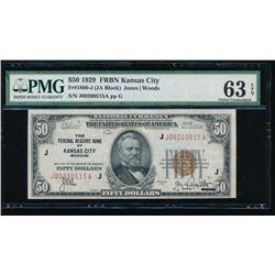 1929 $50 Kansas City Federal Reserve Bank Note PMG 63EPQ