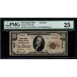 1929 $10 Cleveland National Bank Note PMG 25