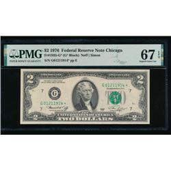 1976 $2 Chicago Federal Reserve STAR Note PMG 67EPQ