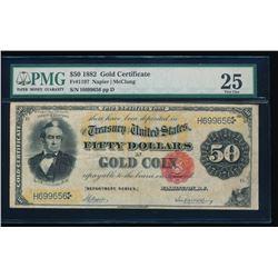 1882 $50 Gold Certificate PMG 25