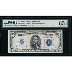 1934 $5 Silver Certificate PMG 65EPQ