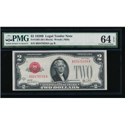 1928B $2 Legal Tender Note PMG 64EPQ