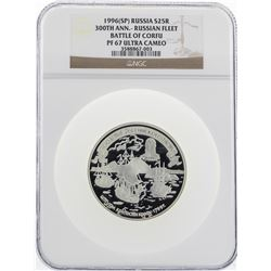 1996(SP) Russia 25 Roubles 300th Anniversary Silver Proof Coin NGC PF67 Ultra Cameo