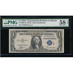 1935A $1 Experimental Silver Certificate PMG 58EPQ