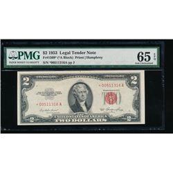 1953 $2 Legal Tender STAR Note PMG 65EPQ