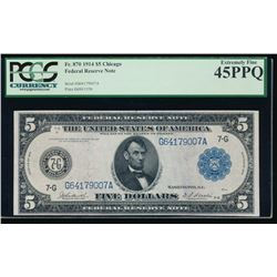1914 $5 Chicago Federal Reserve Note PCGS 45PPQ