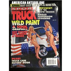 March 1995 Sports Truck/Car Magazine