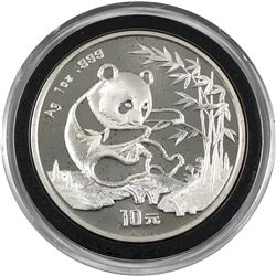 1994 China 10 Yuan 1oz .999 Fine Silver Panda in Capsule. Low Mintage of Only 120,000pcs! (TAX Exemp