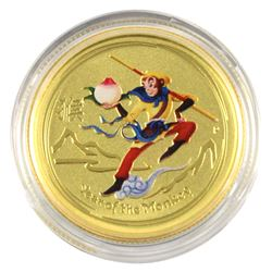 Rare! 2016 Australia 1/4oz Monkey King Coloured .9999 Fine Gold Coin in Capsule - Very Limited Minta