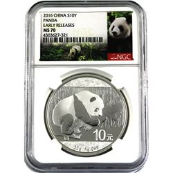 2016 China 30g .999 Fine Silver Panda NGC Certified MS-70 Early Releases. (TAX Exempt)