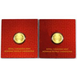 2016 Canada 1g .9999 Fine Gold Maples in Hard Plastic Holders. 2pcs (TAX Exempt)